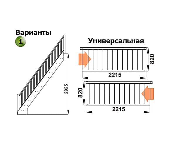 Деревянная лестница на второй этаж ЛС-10у