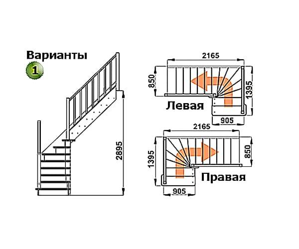 Деревянная лестница на второй этаж ЛС-225м
